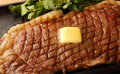 阿蘇のあか牛サーロインステーキ(200g×3枚)