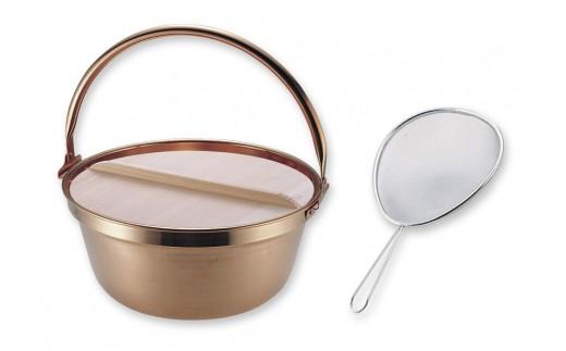 1802042 MT 銅山菜鍋30cm (木蓋付) & すくいザルセット
