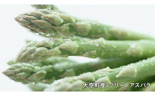 新鮮アスパラ(1.0kg)+しじ美醤油付きセット