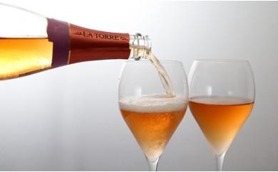 イタリア最高級スパークリングワイン「フランチャコルタ ロゼ」