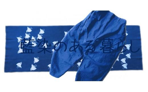 藍染 猿袴(さっぱかま)スタイルパンツ(M)