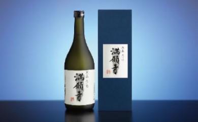 満願寺(原酒焼酎・米焼酎)