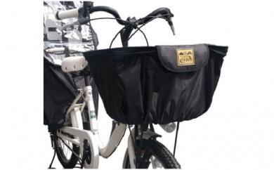 [№5931-0094]ラキア 超ワイドサイズ 自転車バスケットレインカバー 前用