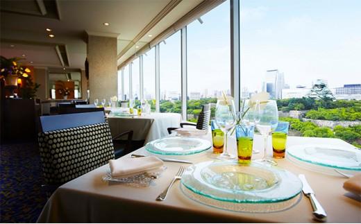 [№5809-2285]ホテルニューオータニ大阪 選べるレストラン ディナー券(ペア2名様分)