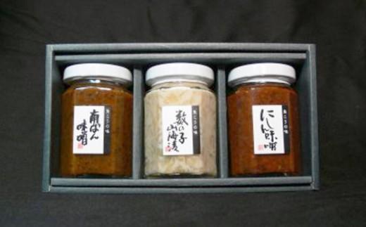 おぢや手作りの味 瓶詰めセット