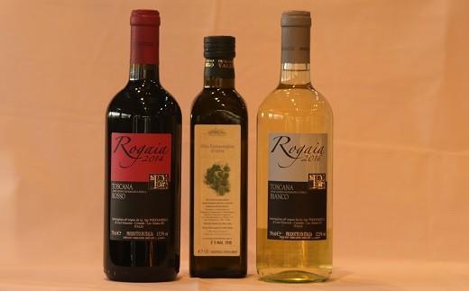 イタリアワイン(赤・白)、オリーブオイル(ボッタッチョ500mL)セット