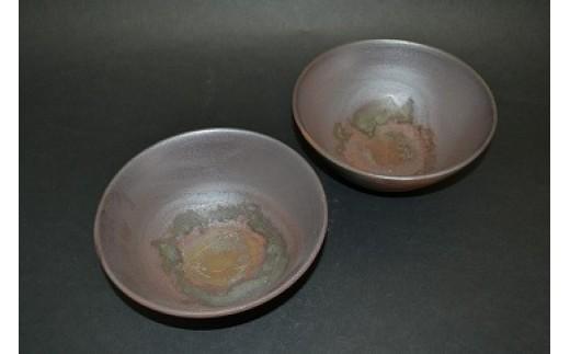 D-0024 夢幻庵工房 備前焼 麺鉢(大)2個セット