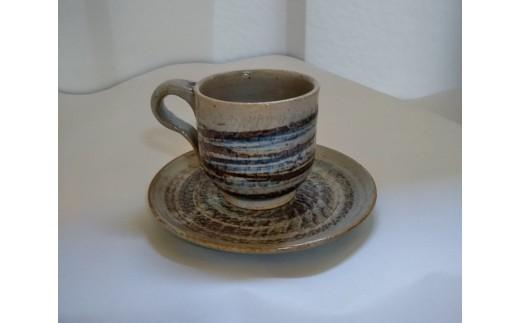 白石焼 佐藤窯 コーヒーカップ