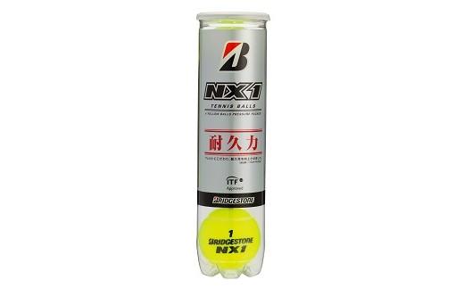 【35010】ブリヂストンテニスボールNX1 4個入缶×15ボトル
