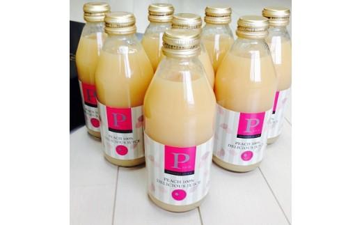 1209 100%白桃ジュース 8本入