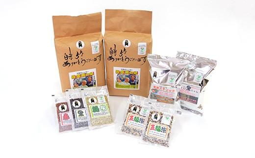健幸米10kgセット (コシヒカリ・玄米スティック・雑穀米)
