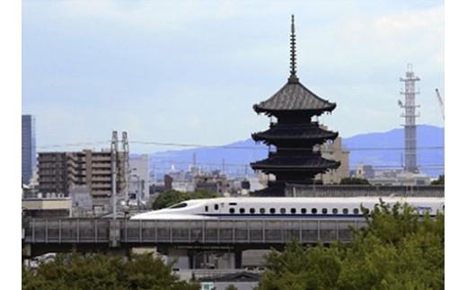 ふるさと大垣へ帰ろうプラン(新大阪駅発着)