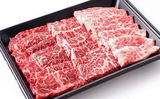 [K041]かみしほろ和牛 焼肉<400g>