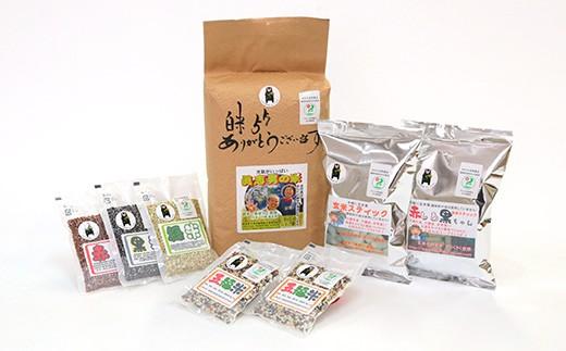 健幸米5kgセット (コシヒカリ・玄米スティック・雑穀米)