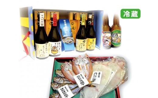 C-7 鬼太郎焼酎・ビールとぜいたく干物セット(6~8月は配送不可)