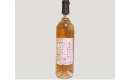 No.018 マスカットビオレのワイン2014 720ml×1本