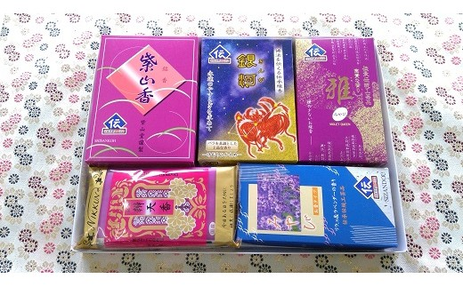 (466) 佛法を伝えるお線香セット(紫)