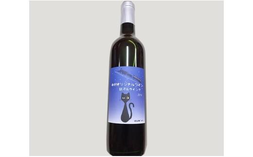 No.020 銀河のワイン2016 720ml×1本