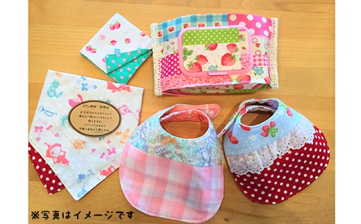 12B5 赤ちゃんギフトセット(女の子用・小)