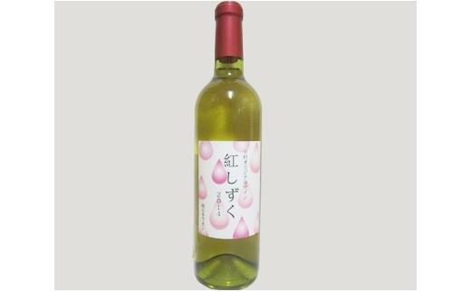 No.016 紅しずくのワイン2014 720ml×1本