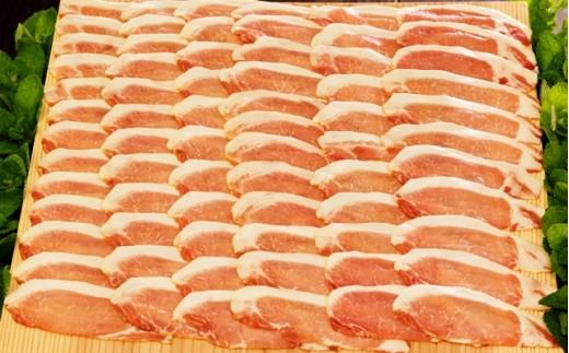 10-18 味わい濃厚!大分県産豚の贅沢生ハム(0.77kg)