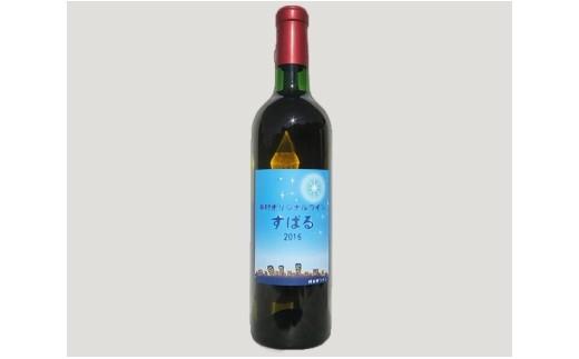 No.019 すばるのワイン2016 720ml×1本