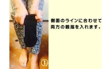 O脚補正靴下八木式足袋型 22.5~25.5cm