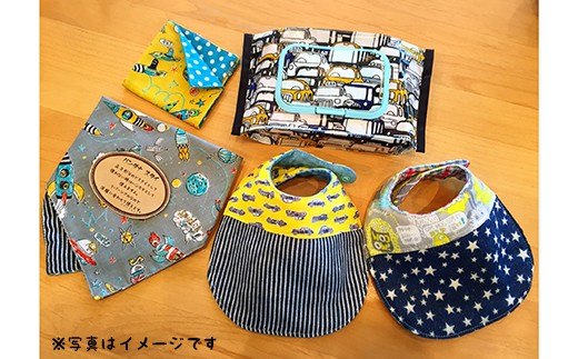 12B4 赤ちゃんギフトセット(男の子用・小)