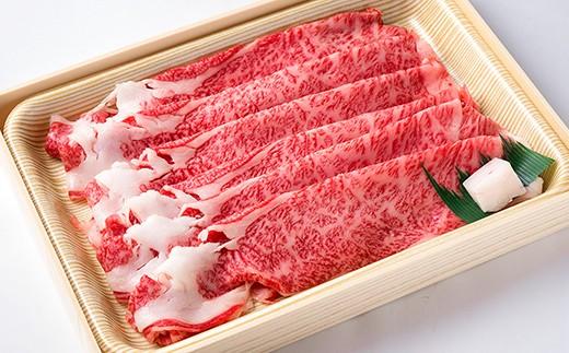 [K062]かみしほろ和牛 肩ロースすき焼き<500g>