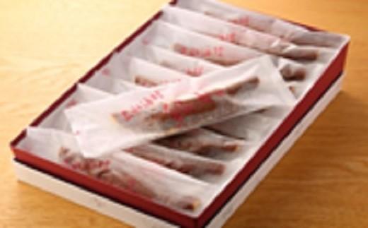 10SA12 名水涼行鮎子15個入り詰め合わせ