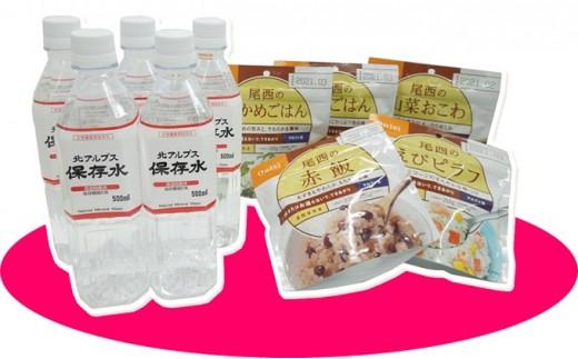 [№5673-0129]防災食品  北アルプス保存水5本・アルファ米5個セット