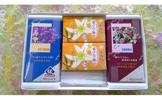 (465) 佛法を伝えるお線香セット(花の香り)