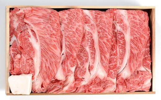 【10-23】特産松阪牛すき焼き ロース・肩ロース 500g【期間限定10月末まで】