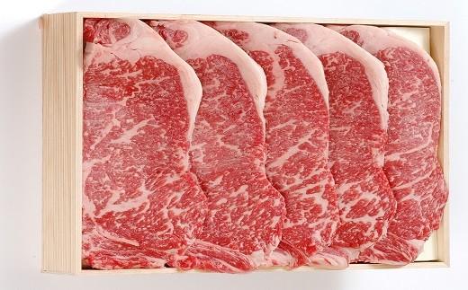 【9-4】松阪牛サーロインステーキ 750g(5枚入)