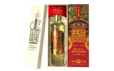 10年古酒 琉球王国(金箔入り)