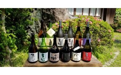 MZ05-76 溝上酒造 日本酒セット④(720ml×12本)