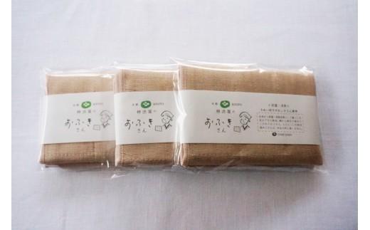 京都の柿渋屋が作った柿渋染めふきん『おふきんさん』