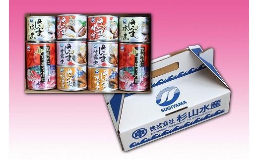 CC-55002 【北海道根室産】缶詰セット「花咲がにてっぽう汁・さんま各種」[275914]