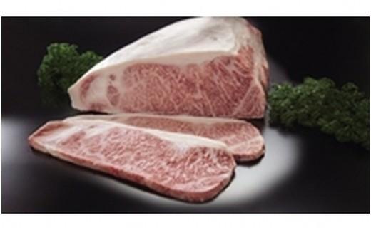 C-02 上里町産 彩さい牛サーロイン1,400g(すき焼き用)