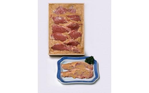 FY18-078 佐藤牛肉店 特製豚味噌漬け 100g×10枚