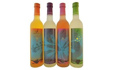 【沖縄県産】南国フルーツワイン4本セット