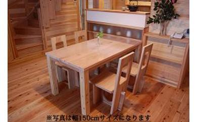 【大分県天領日田杉だけで作る】モリダイニングテーブル 120 国産杉