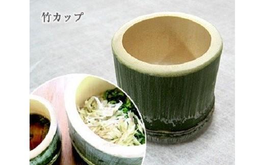 M-AC3 天然青竹の「竹カップ」10個入り!流しそうめんなどにどうぞ。