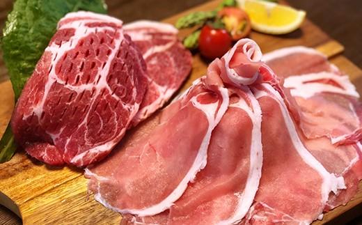 FK011 極上の豚肉 しゃぶしゃぶ&ステーキセット