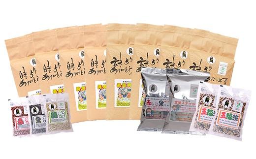 健幸米40kgセット (コシヒカリ・玄米・玄米スティック・雑穀米)