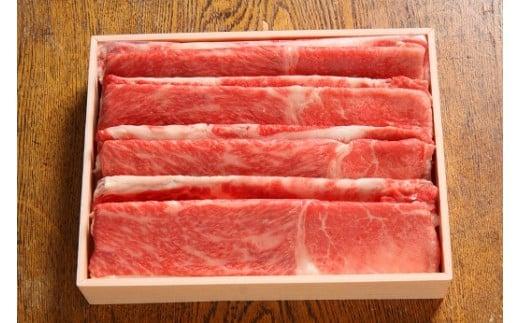 FY18-079 佐藤牛肉店 山形産 牛モモカタすき焼用 600g