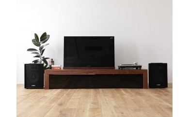 CHOCOLAT TV Board 168 walnut