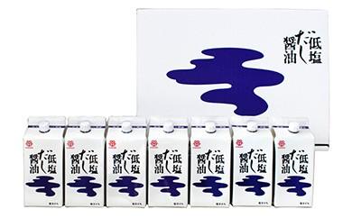 低塩だし醤油200ml【7本入】