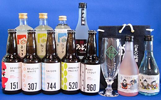 554.地酒飲み比べセットVol.3【道の駅 ゆうひパーク浜田】