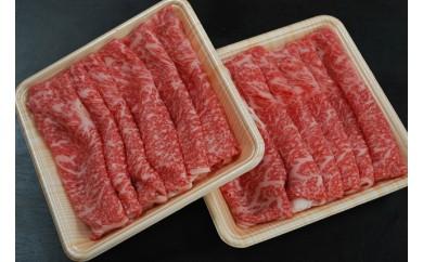 HA07-10 (味匠)九州産黒毛和牛リブローススライス 300g×2P